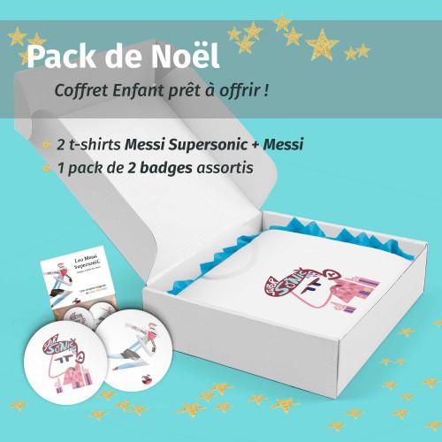 Pack Noël Leo Messi Enfant